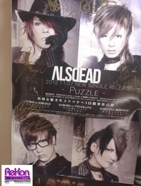 tyas_291212_Allsdeadposter_Tokyo