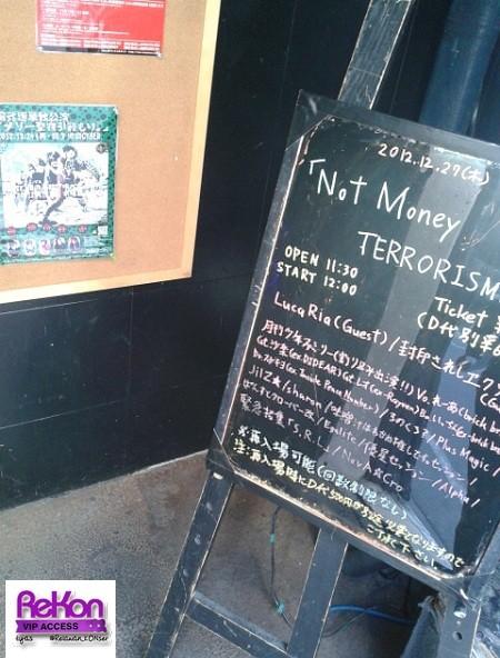 tyas_291212_Cyberboard_Tokyo