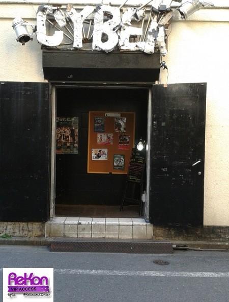 tyas_291212_Cyberdoor_Tokyo