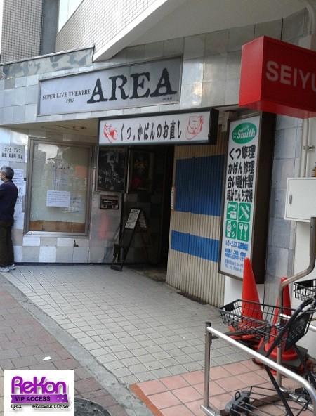 tyas_areatakadanobaba_31122012_tokyo