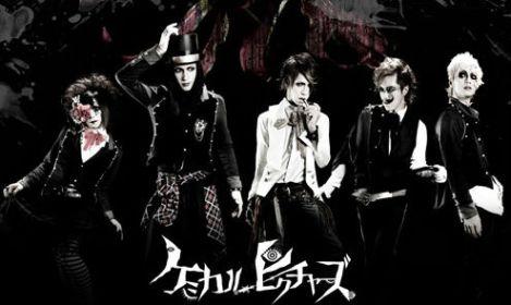 Jimi dan band lamanya, Chemical Pictures, dalam formasi berlima. Kiri-kanan: Joe, Jimi, Tenten, Shiun, Rui