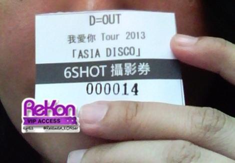 dauto-15062013-rekon-tp-06