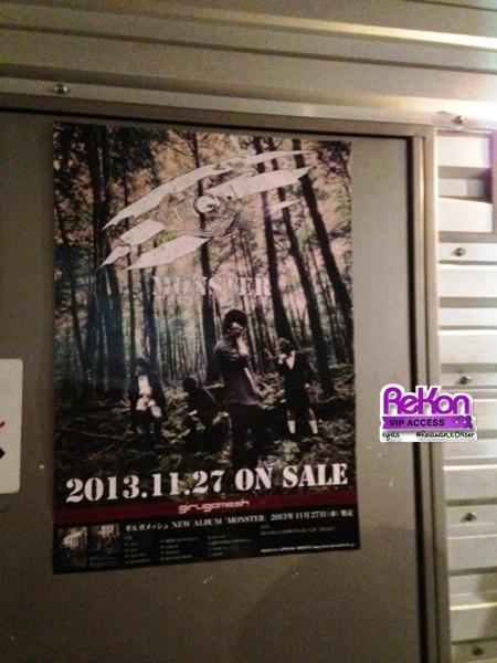 tyas_giru131013-posteralbumbaru