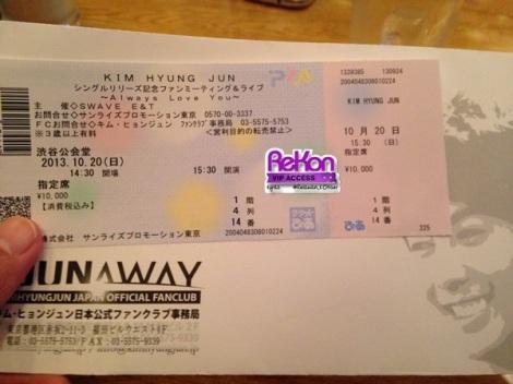 tyas_hyungjun_fm_ticket