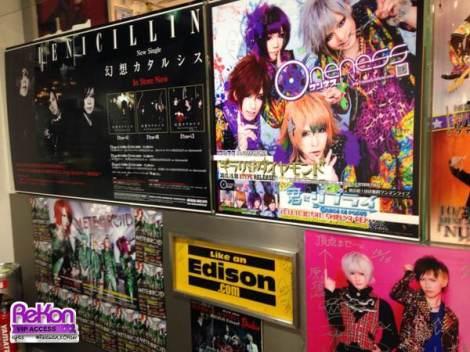 Dinding luar Like an Edison Laforet, Harajuku.