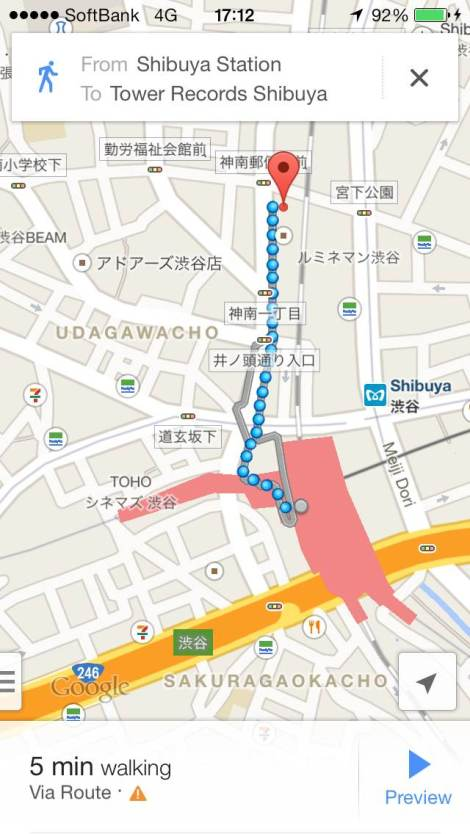 tower-shibuya