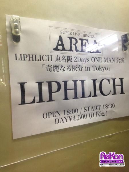 liphlich2day01