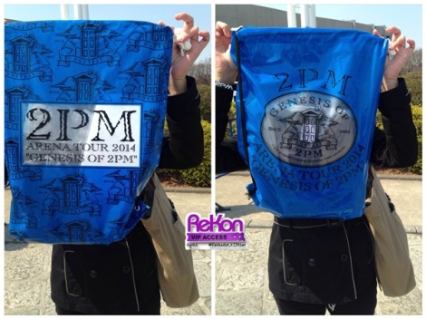 tyas_2PM_17032014_wooyoungbag