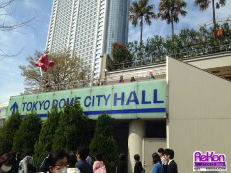 When you alight in Suidobashi station, you will see the sign showing where the City Hall is as you go across the street towards the Tokyo Dome complex.