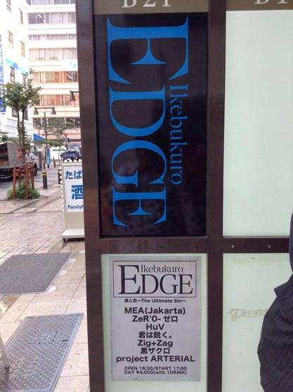 edge-mea