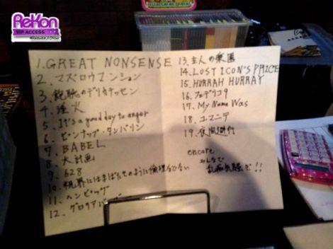 Terkadang, setelah live, band memajang setlist mereka hari itu, umumnya di buppan (meja penjualan pernak-pernik). Ini setlist LIPHLICH di Yokohama BAYSIS 15 Juni silam.