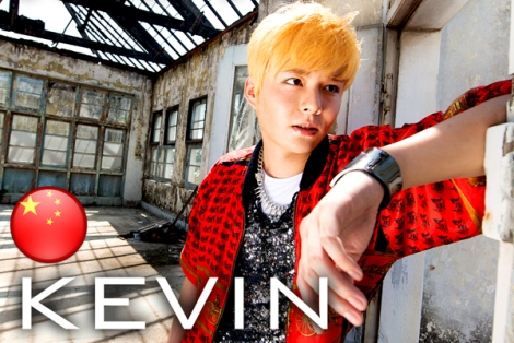 SOLO_Kevin
