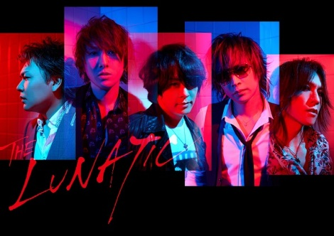 Lunasea The Lunatic