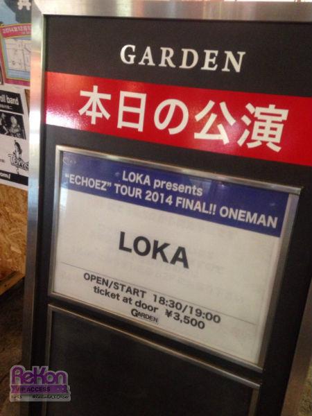 loka-dec2014-02