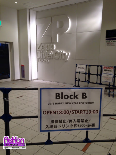 blockb-160115-01