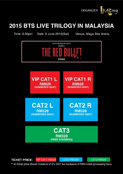 bts-my-seatplan