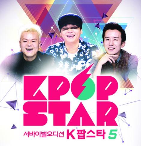 Kpop Star 5 Keyart - RK