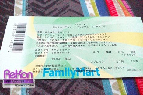 Contoh tiket yang dikeluarkan oleh Family Mart. Tiket ini adalah untuk sebuah kursi di lantai 3 'stand', blok D, baris 21, nomor 18.