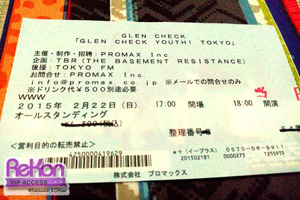 Membeli Tiket Konser Di Jepang 1 Alur Pembelian Tiket