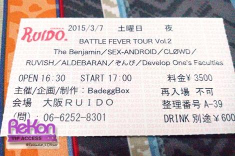 Contoh tiket yang dikeluarkan oleh live house untuk pertunjukan all standing.