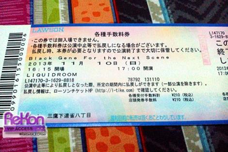 tiket4