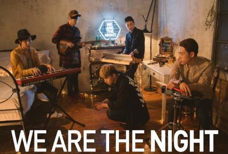 wearthenight01