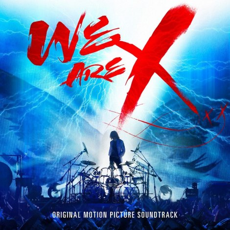 we-are-x-soundtrack