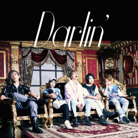 darlin_w660